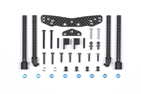 54060 Tamiya TT-01E Carbon Damper Stay (Rear)