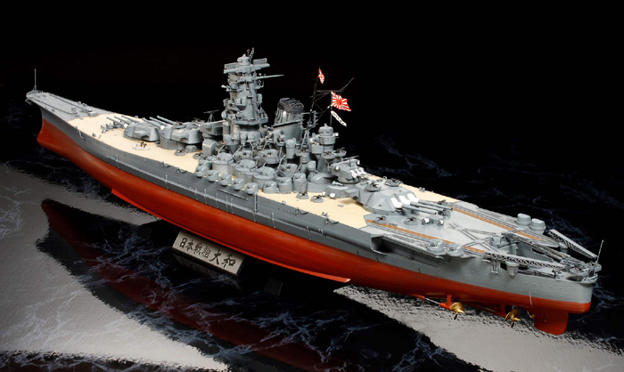 Fusion Hobbies Tamiya Japanese Battleship Yamato 78025