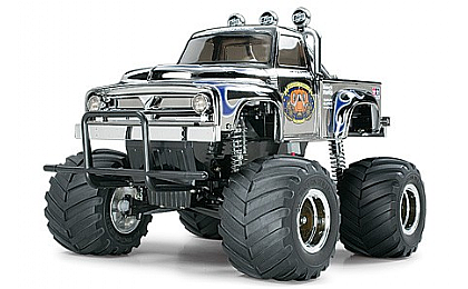 58365 Tamiya Midnight Pumpkin Metallic Special