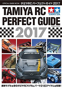 992017 Tamiya RC Perfect Guide 2017