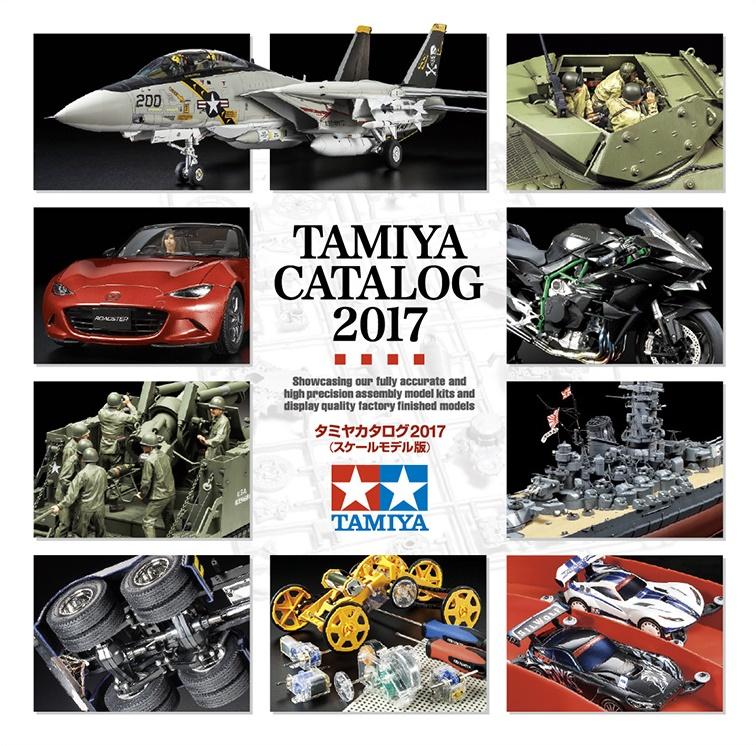 Fusion Hobbies - Tamiya Catalogue 2017 - 64407