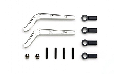 54106 Tamiya CR-01 Bent Lower Arm Front
